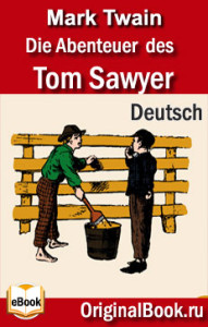 Tom Sawyer. Mark Twain (Deutsch)