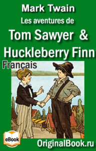 Tom sawyer resume english