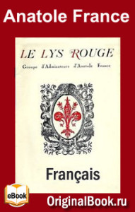 Anatole France. Le Lys rouge