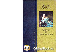 (Russian books) Книги на русском языке