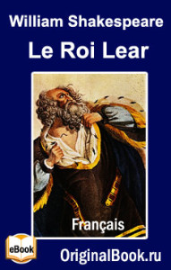 W. Shakespeare. Le roi Lear  (French Edition)