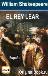 El Rey Lear. William Shakespeare  (Español)