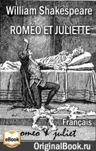 Roméo Et Juliette. William Shakespeare (Français)