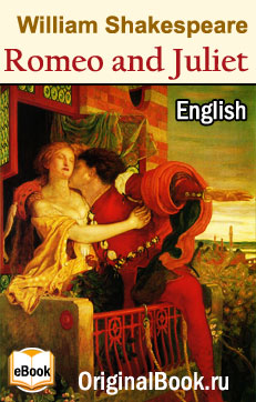 an analysis of the types of love in william shakespeares romeo and juliet When she falls in love with romeo, juliet begins to william shakespeare's romeo and juliet explores the fate of and other types of media.