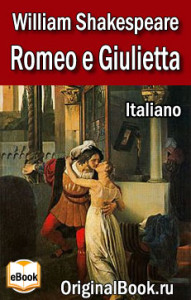 Romeo e Giulietta. William Shakespeare (Italiano)