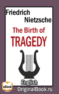 The Birth of Tragedy. F. Nietzsche (English)