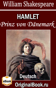 an analysis of the motif antiheroism in hamlet a play by william shakespeare