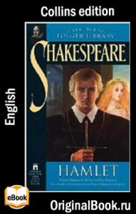 Hamlet. William Shakespeare (English)
