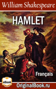 Hamlet. William Shakespeare (Français)