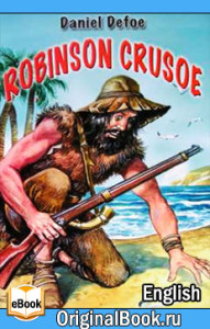 Robinson Crusoe. Daniel Defoe (English)