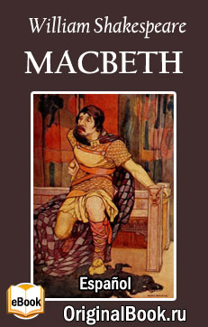 an essay on the issues in william shakespeares macbeth - shakespeare's presentation of lady macbeth the play macbeth is a play by william shakespeare in a sense, all art is a reflection of the world of its creator shakespeare's plays may be set in ancient rome, denmark, or renaissance italy, but all relate to the world of shakespeare and his london audience.