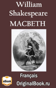 Macbeth. William Shakespeare (Français)