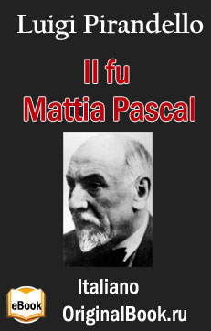 luigi pirandello thesis The literary style used by luigi pirandello in war is symbolism this popular short story revolves around world war ii, and the impact is had on italy.
