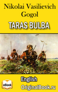 Taras Bulba by N. V. Gogol