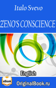 Zeno's Conscience. Italo Svevo (English)
