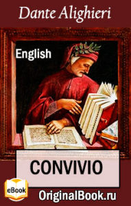 The Convivio by Dante. EPUB, PDF, FB2