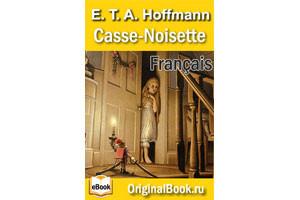 (Livres en Français) Книги на французском языке