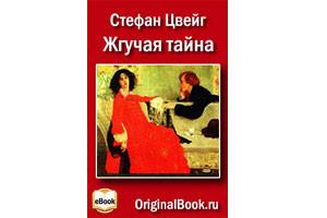 (Russian books) Книги на русском языке