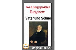 (Bücher auf Deutsch) Книги на немецком языке