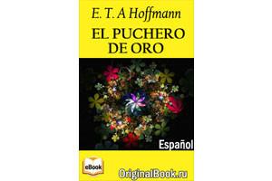 ( Libros en Español) Книги на испанском языке