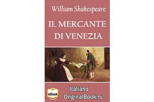 ( Libri in Italiano) Книги на итальянском языке
