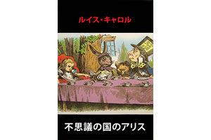 日本語 (Книги на японском языке)