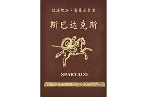 中文書籍 (Книги на китайском языке)